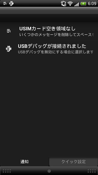 Screenshot_2012-02-19-06-10-17.png