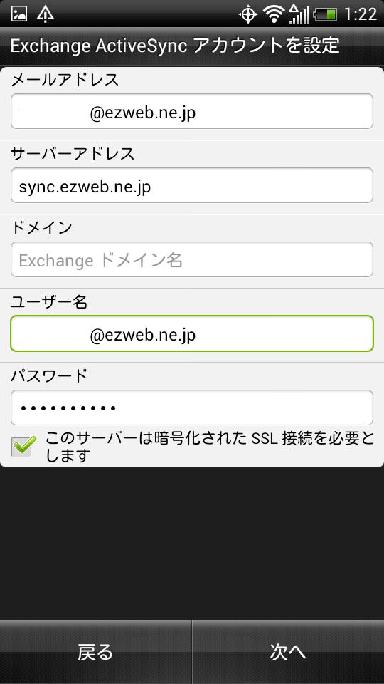 Screenshot_2012-05-11-01-22-55.png