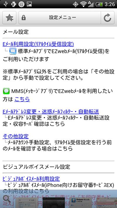 Screenshot_2012-05-11-03-26-07.png